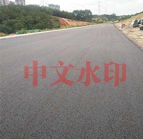 桂林高级配沥青混合料