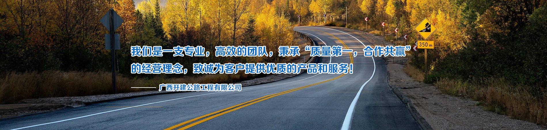 沥青工程,沥青工程施工,沥青路面施工